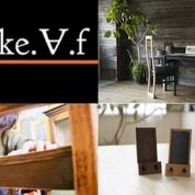 『リペア職人』・『家具・雑貨販売ECサイトスタッフ』募集中!の画像